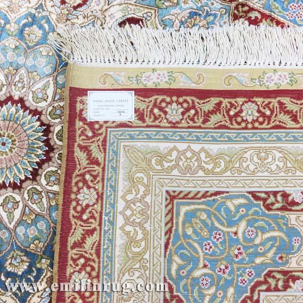 sample rug 5